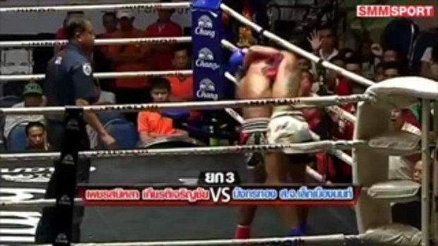 คู่มันส์ มวยไทย เพชรสมิหลา เกียรติเจริญชัย vs มังกรทอง ต.หมอศรี
