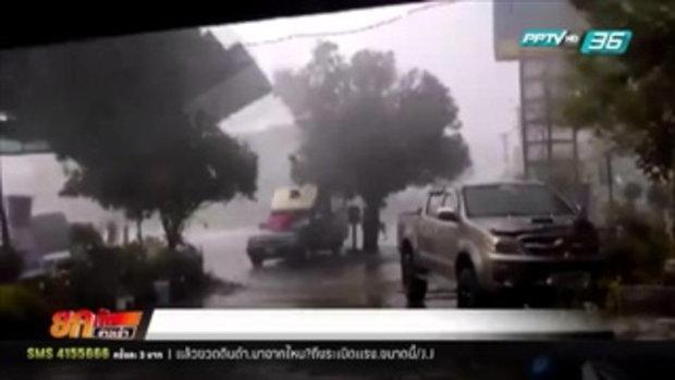ลมพายุกระหน่ำเพชรบูรณ์ พัดหลังคา ปชช.ปลิว