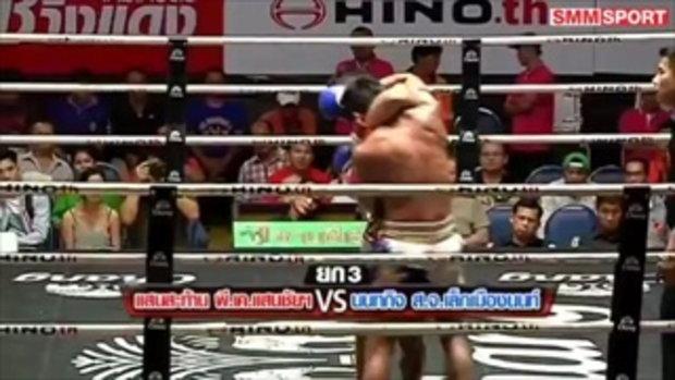 คู่มันส์ มวยไทย  แสนสะท้าน พี.เค.แสนชัยฯ vs นนทกิจ ส.จ.เล็กเมืองนนท์