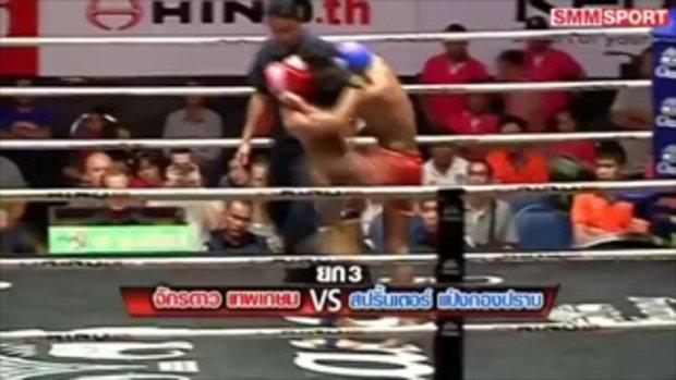 คู่มันส์ มวยไทย  จักรดาว เทพเกษม vs สปริ้นเตอร์ แป๋งกองปราบ