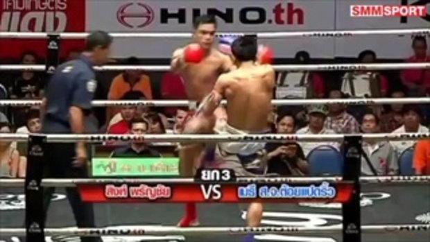 คู่มันส์ มวยไทย  สิงห์ พรัญชัย vs เมธี ส.จ.ต้อยแปดริ้ว