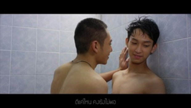 [Official MV] เพลง ร้องไห้มันออกมา เพลงประกอบภาพยนตร์ Sweet Boy สวีทบอย
