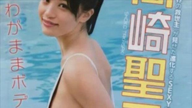 ข้ามขั้นเต็มตัว !! Shoko Takasaki ไอดอลโชว์เซ็กซี่ สู่ดารา AV ใหม่เอี่ยม
