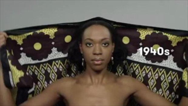 ความงาม 100 ปีของสาวเคนยา สวยและไม่เหมือนใคร