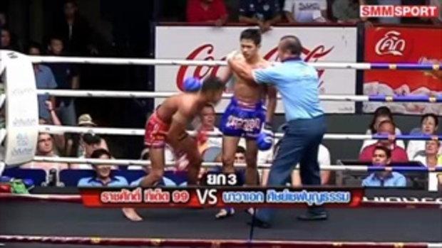 คู่มันส์ มวยไทย : ราชศักดิ์ ทีเด็ด99 vs นาวาเอก ศิษย์เชฟบุญธรรม