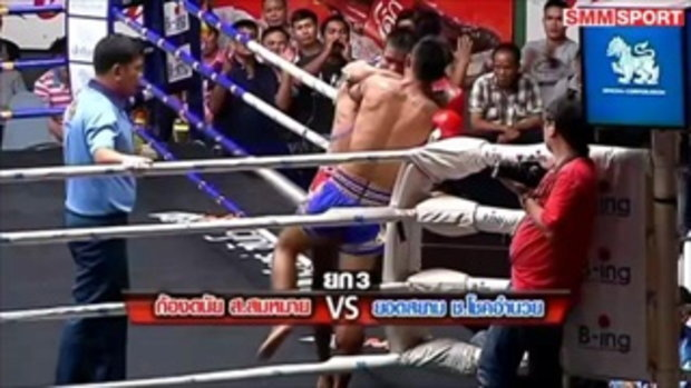 คู่มันส์ มวยไทย : ก้องดนัย ส.สมหมาย vs ยอดสยาม เข้มมวยไทย