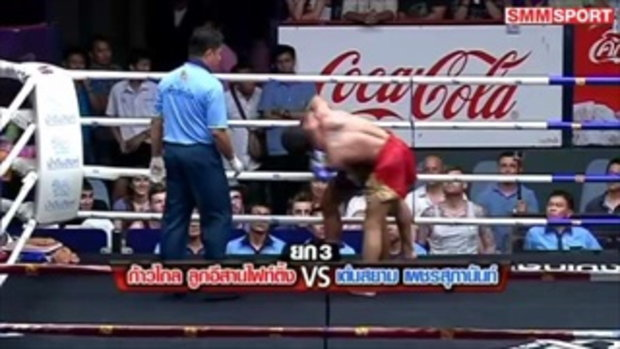 คู่มันส์ มวยไทย : ก้าวไกล ลูกอีสานไฟท์ติ้ง vs เด่นสยาม เพชรสุภานันท์