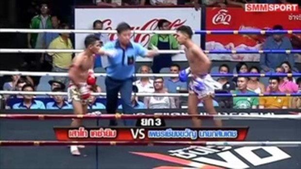 คู่มันส์ มวยไทย : เสาโท เค.ซ่า.ยิม vs เพชรเชียงขวัญ นายกสมเดช