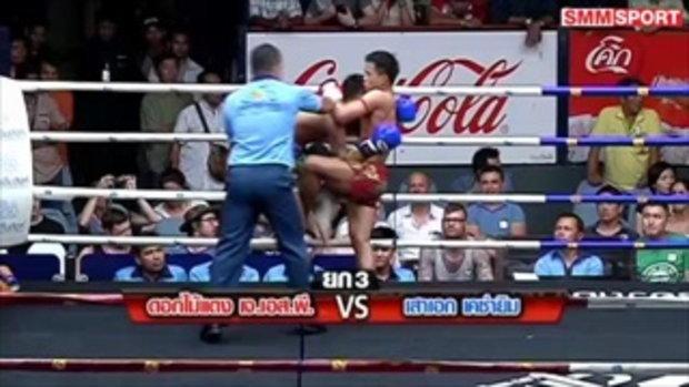 คู่มันส์ มวยไทย : ดอกไม้แดง เจ.เอส.พี. vs เสาเอก เค.ซ่า.ยิม