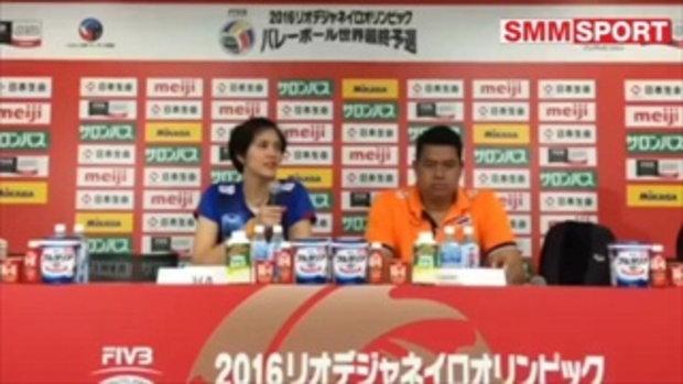 สัมภาษณ์ ปลื้มจิตร์ หลังเกมพ่าย ญี่ปุ่น คัดโอลิมปิก