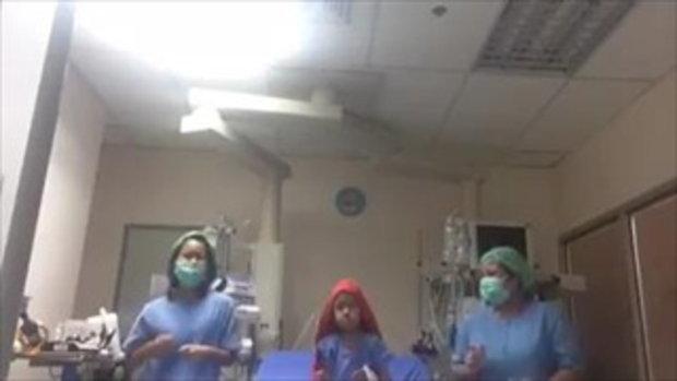 เด็ก 9 ขวบ ป่วยมะเร็งระยะสุดท้ายเต้นกับพยาบาล