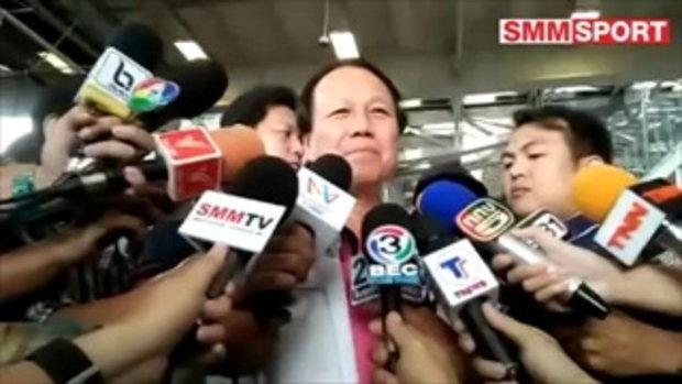 สัมภาษณ์ นายกสมพร หลังเดินทางมาถึงสุวรรณภูมิรอรับทีมลูกยางสาวไทย