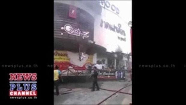 ไฟไหม้ร้านตะวันแดงสุขสวัสดิ์สำลักควันตาย1เจ็บ3