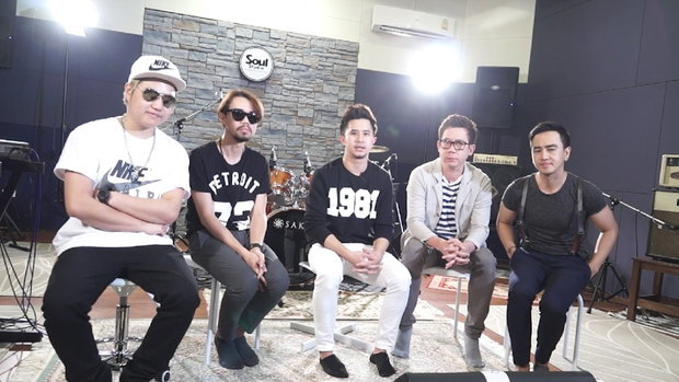 JOOX Live Interview - Blue Shade
