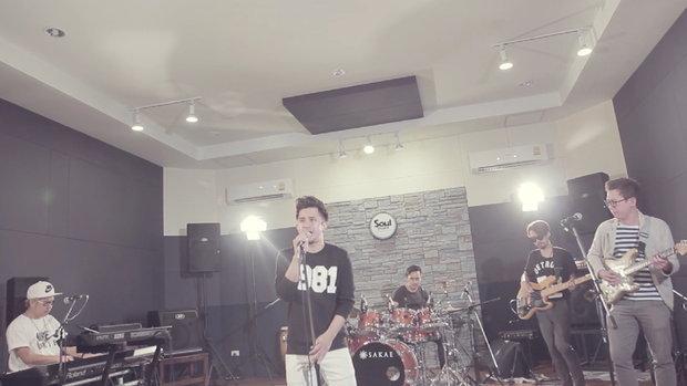 Blue Shade - อยากเจอ (JOOX Live: Rehearsal Sessions)