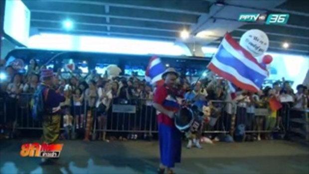 บรรยากาศต้อนรับฮีโร่ นักวอลเลย์บอลสาวไทย