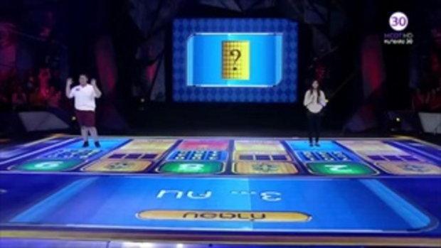 เลขท้ารวย ID Lucky Number (16 พ.ค.59)  ช่อง 9 MCOT HD