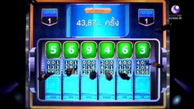 เลขท้ารวย ID Lucky Number (25 เม.ย.59)  ช่อง 9 MCOT HD