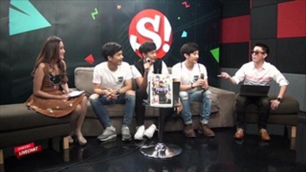 Sanook Live Chat - U Prince Series ตอน สิบทิศ