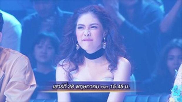 [ตัวอย่าง] เปลี่ยนหน้าท้าโชว์ Sing Your Face Off Season 2 28 พฤษภาคม 2559