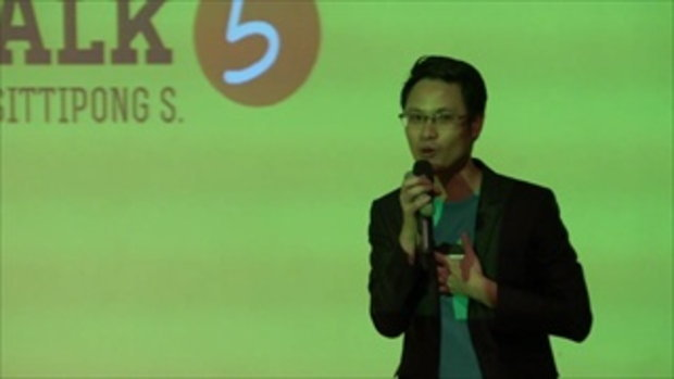 Creative Talk 5