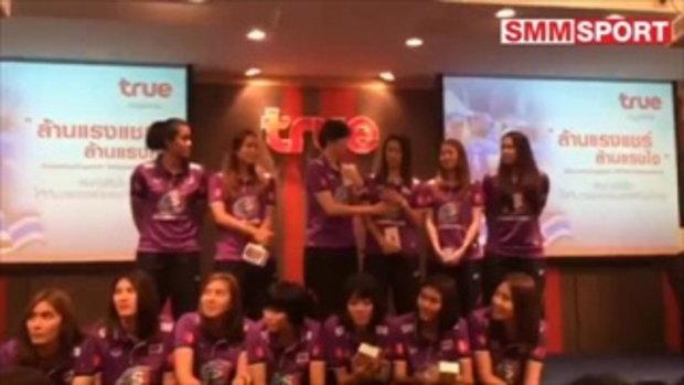 6 เซียนถูกถามเรื่องอนาคตกับทีมชาติไทย และแต่งงาน