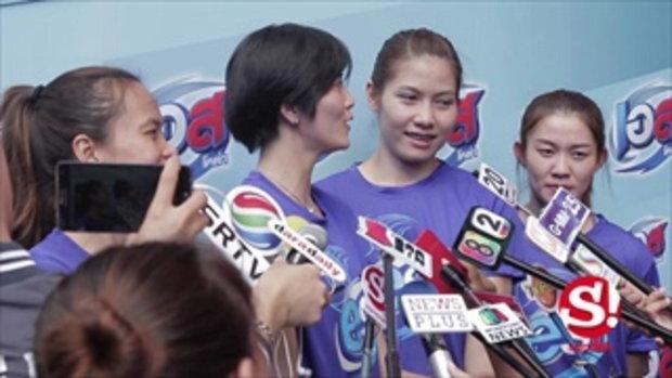 คุยกับซุปตาร์ลูกยางสาวไทย ในวันที่เป็นขวัญใจคนทั้งประเทศ