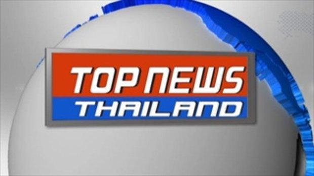 สรุปข่าว 15.00 น. กับ TOPNEWS THAILAND 30_05_59