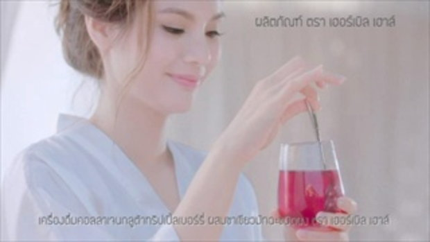 สรุปข่าว 15.00 น. กับ TOPNEWS THAILAND 02_06_59