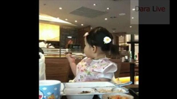 น้องมายู แม่เมย์ Live สด ทานข้าวกันค่า