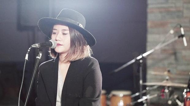 HERS - รัก.. ที่ไม่มีเธออยู่ (JOOX Live: Rehearsal Sessions)