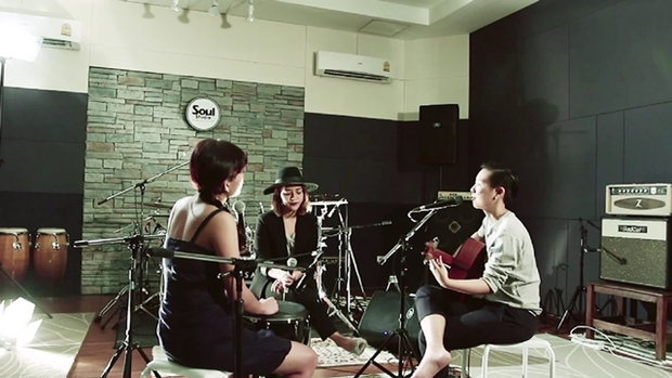 HERS - ลืมไปแล้ว (JOOX Live: Rehearsal Sessions)