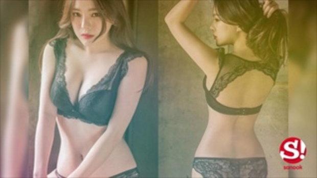 ลีฮานึล นางแบบชุดชั้นในคนดังจากเกาหลี