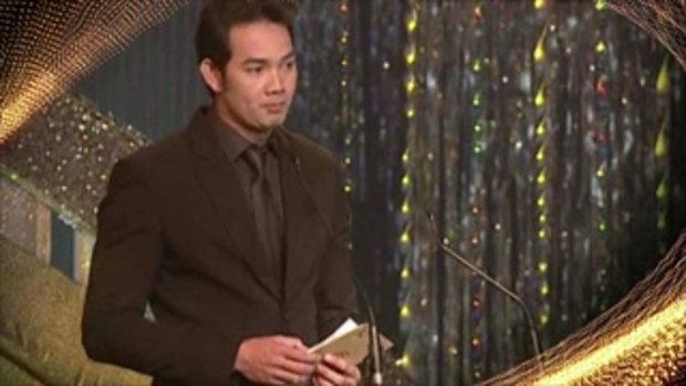 งานประกาศรางวัลอันทรงคุณค่า ที่สุดของคนวงการบันเทิง นาฏราช ครั้งที่ 7
