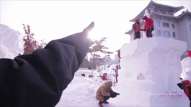กระบี่มือหนึ่ง : แกะสลักหิมะ -30 องศา ตอนที่ 1 (22 ก.พ.59)