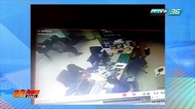 เร่งล่าคนร้ายบุกปล้นธนาคารในห้าง จ.ลำปาง