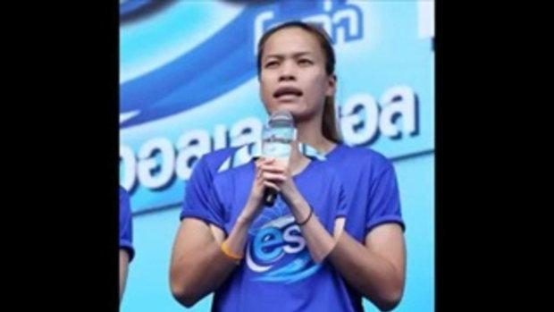 5 นักตบลูกยางสาวไทย เนื้อหอม เอส จีบเป็นพรีเซนเตอร์