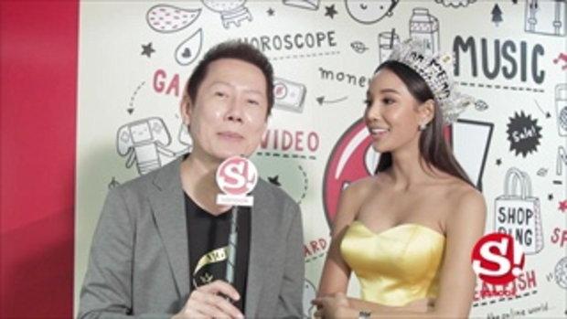 ณวัฒน์ เผยความพร้อม Miss Grand Thailand 2016 นับจากนี้ ทุกพื้นที่มีแต่แกรนด์!