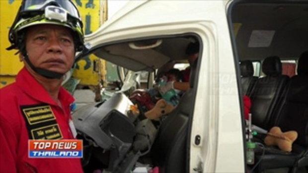 รถตู้โดยสารกรุงเทพ-ชลบุรี ชนอัดท้ายรถพ่วง 18 ล้อ มีผู้ได้รับบาดเจ็บสาหัส 2 ราย