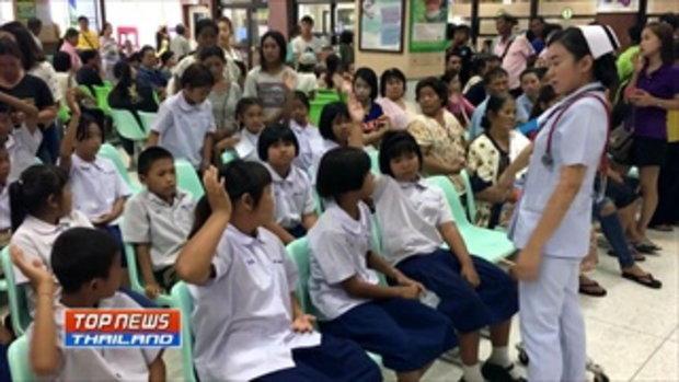 นมบูดอีกแล้ว! เด็กนักเรียนชั้นประถม 34 คน คลื่นไส้อาเจียน หลังดื่มนมโรงเรียน