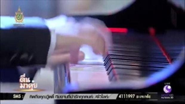 """""""น้องบิงโก"""" เป็นแชมป์แข่งเปียโน 5 ประเทศ!!"""