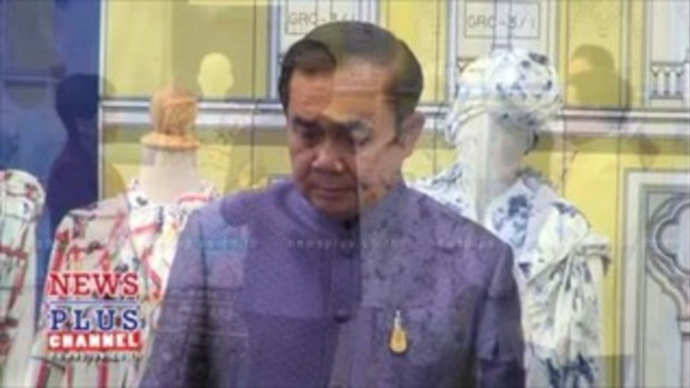 นายกฯถกครม.ชมบูธสินค้าศิลปาชีพ-รปภ.เพิ่มกองร้อยน้ำหวาน