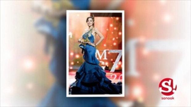 ฝ้าย สุภาพร สวย เจ้าของตำแหน่ง Miss Grand Thailand 2016