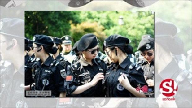 สุดแจ่ม ตำรวจหญิงจีนสวยไม่แพ้ดารา
