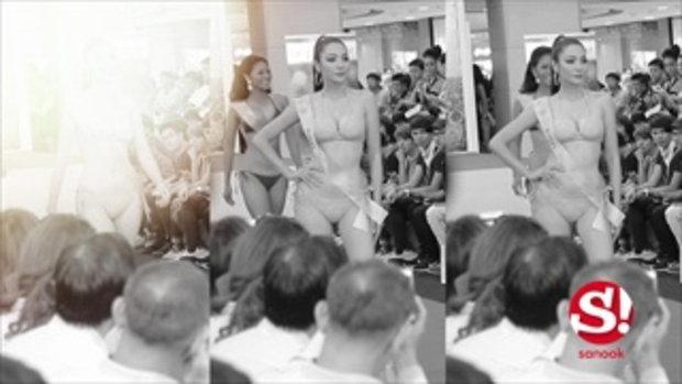 สวย เซ็กซี่ สมตำแหน่ง Miss Grand Thailand 2016
