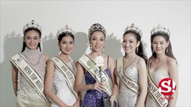 สวยทุกตำแหน่ง Miss Grand Thailand 2016