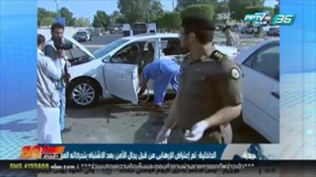 ซาอุดีอาระเบียเผชิญเหตุระเบิดฆ่าตัวตาย 3 ครั้ง ใน 24 ชม.