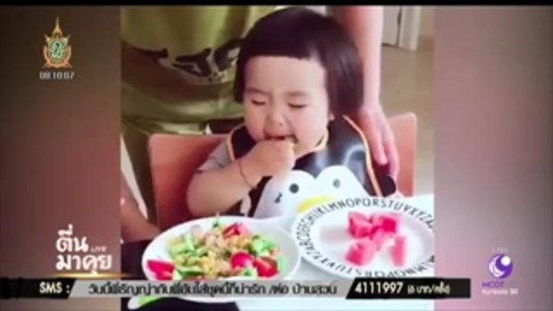 ตื่นมาคุย  แชร์สนั่นเฟสบุ๊ค เด็กหญิงกินจุ น่ารักมาก!
