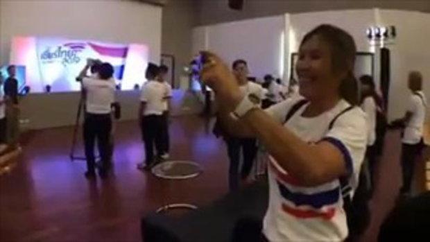 โอลิมปิก 2016 ร่วมเชียร์นักกีฬาไทย