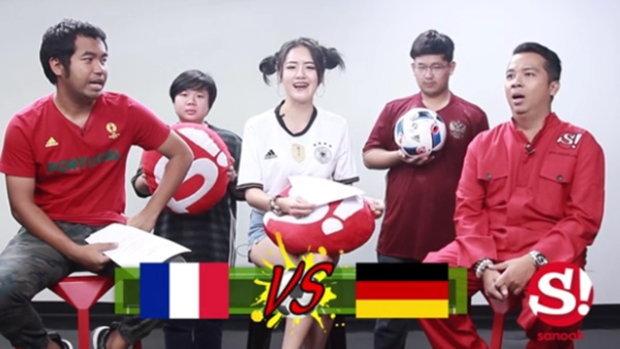 สนุกยูโร 2016 วิเคราะห์บอลสไตล์ โทนคุง คู่ ฝรั่งเศส VS เยอรมัน